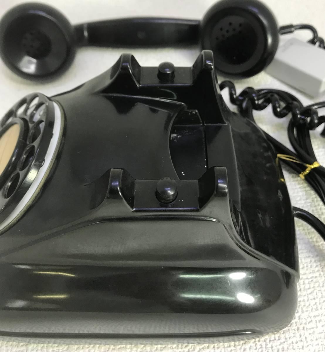 【597】★レトロ黒電話/着信通話確認済★日本電信電話公社1971年製/4号A自動式卓上電話機_画像4