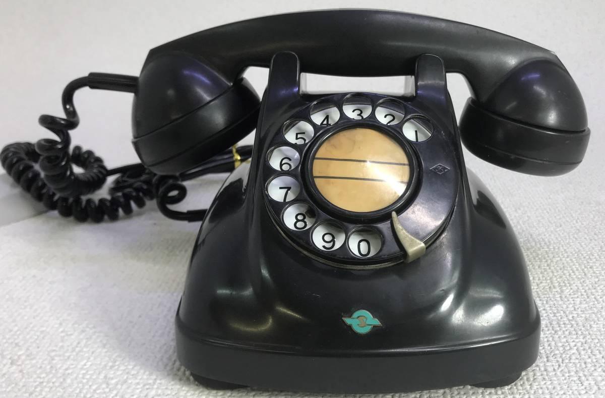【597】★レトロ黒電話/着信通話確認済★日本電信電話公社1971年製/4号A自動式卓上電話機