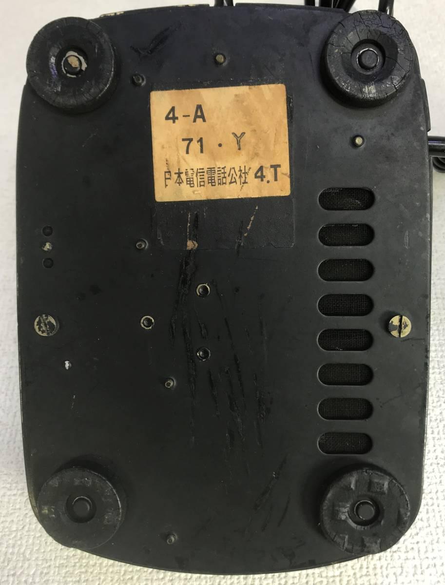 【597】★レトロ黒電話/着信通話確認済★日本電信電話公社1971年製/4号A自動式卓上電話機_画像6