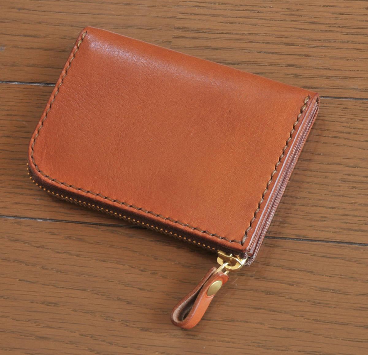 栃木レザー  小型財布  手縫いハンドメイド_画像2