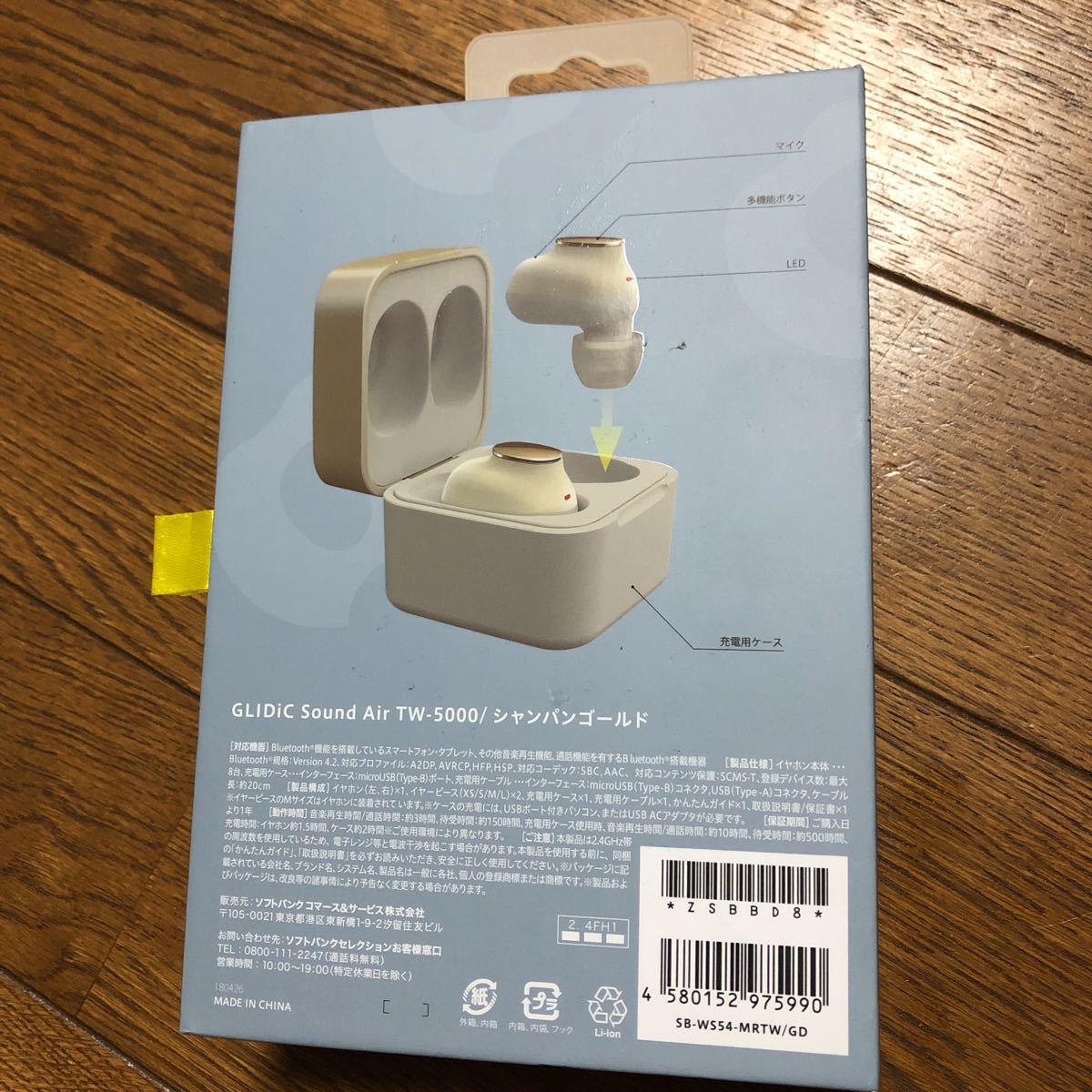 【新品未使用】ソフトバンク完全ワイヤレスイヤホン GLIDIC Sound Air TW-5000/シャンパンゴールド_画像2