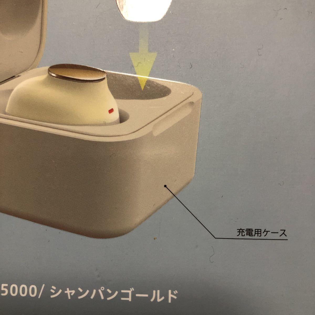 【新品未使用】ソフトバンク完全ワイヤレスイヤホン GLIDIC Sound Air TW-5000/シャンパンゴールド_画像6