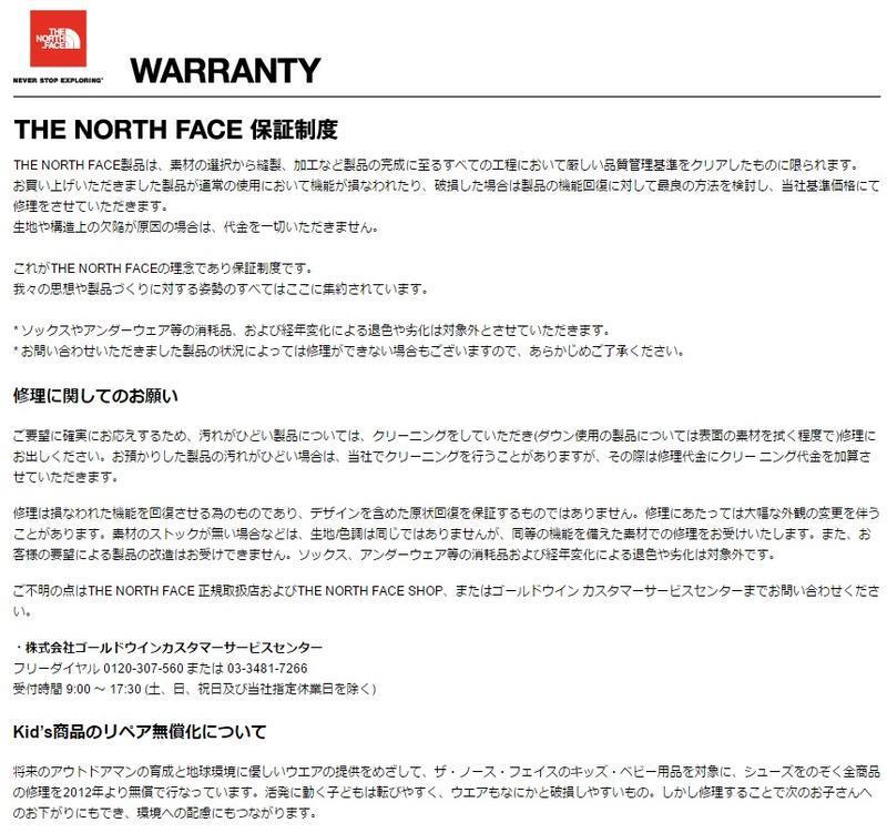 現品限り 新品 THE NORTH FACE ザ・ノース・フェイス ショートスリーブスクエアロゴティー(メンズ)NT31957 カラー/Z サイズ/L_画像3