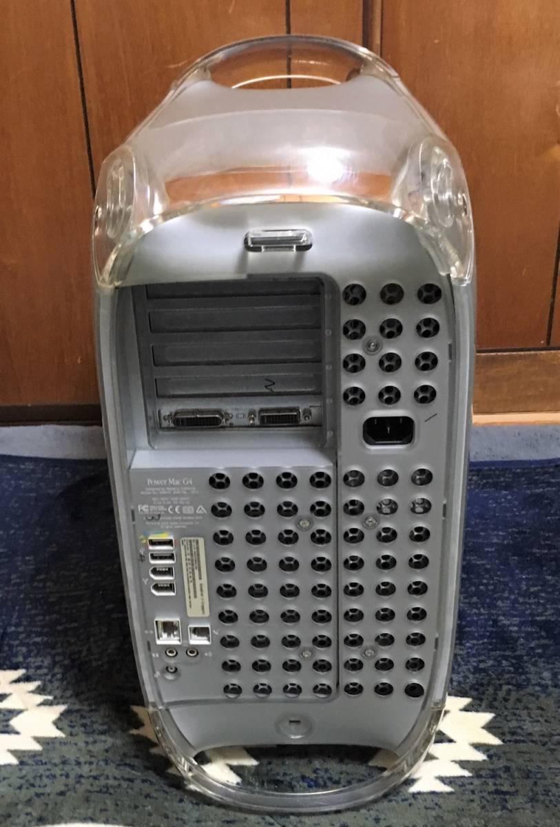 1円~ 【一度のみ出品】 PowerMac M8570 EMC 1914 PowerPC G4 アップル_画像4