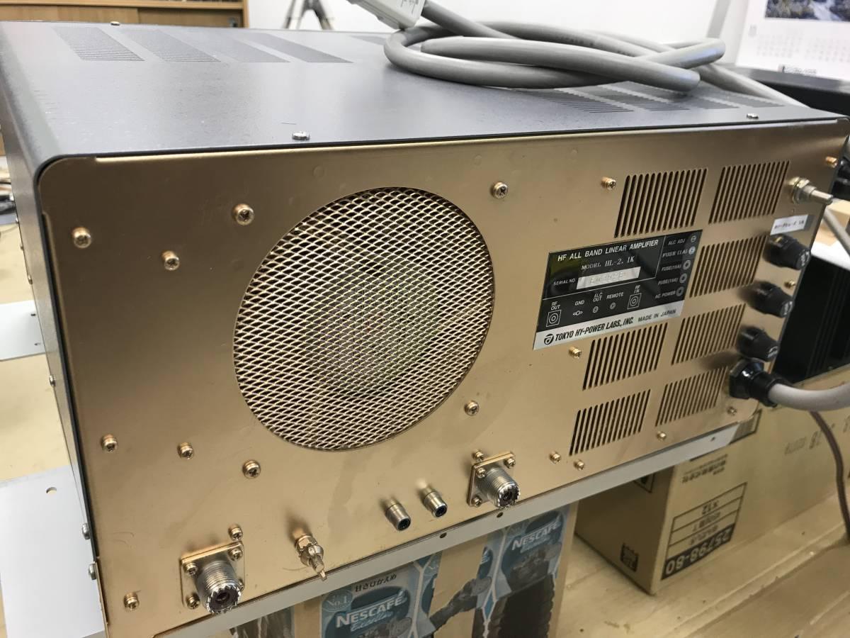 TOKYO Hy-Power HFリニアアンプ HL-2.1K 200V 1KW確認済み 美品_画像4