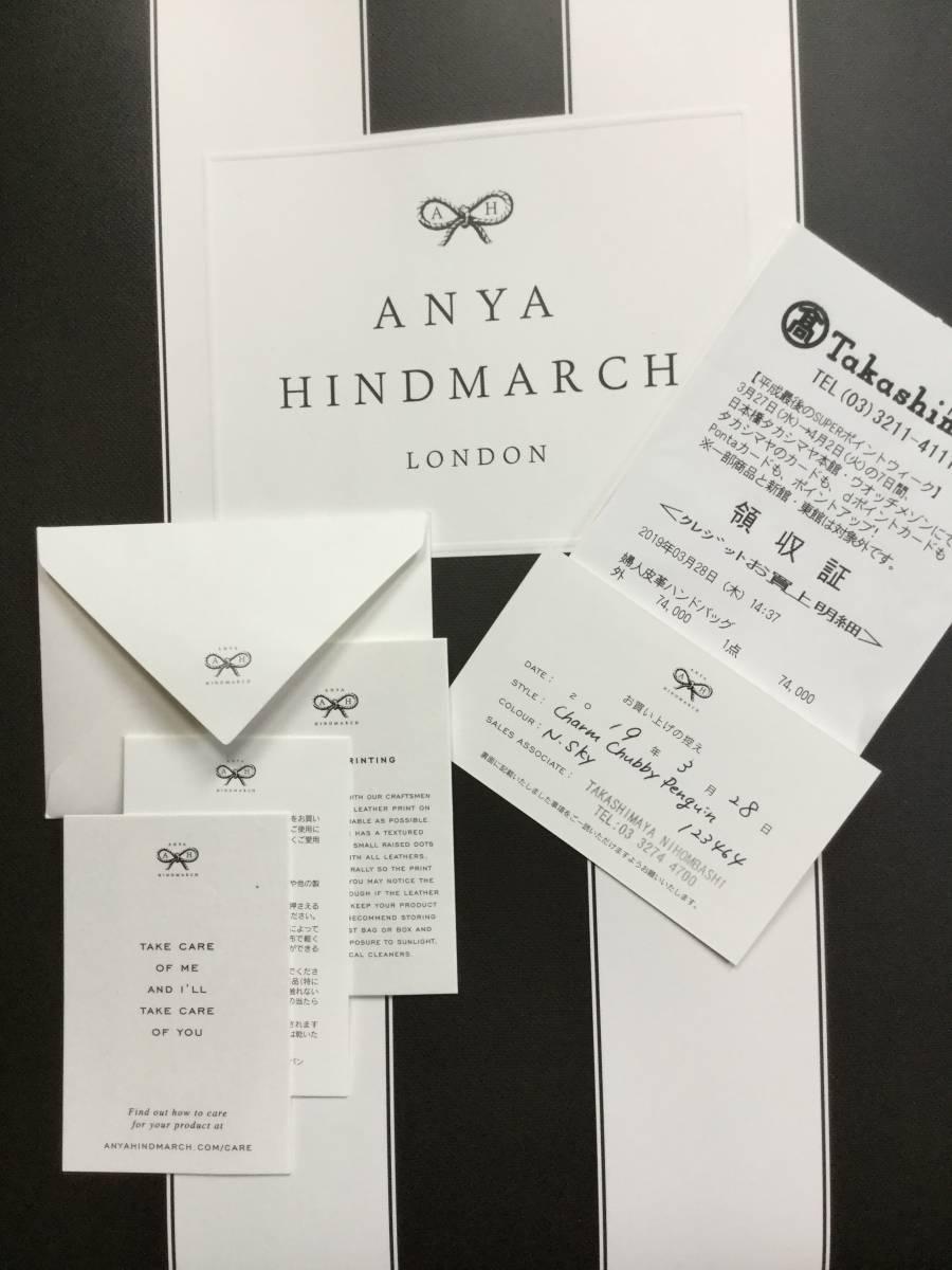 高島屋購入 アニヤハンドバッグ(トート)メッシュ新品 保証カード付_画像4