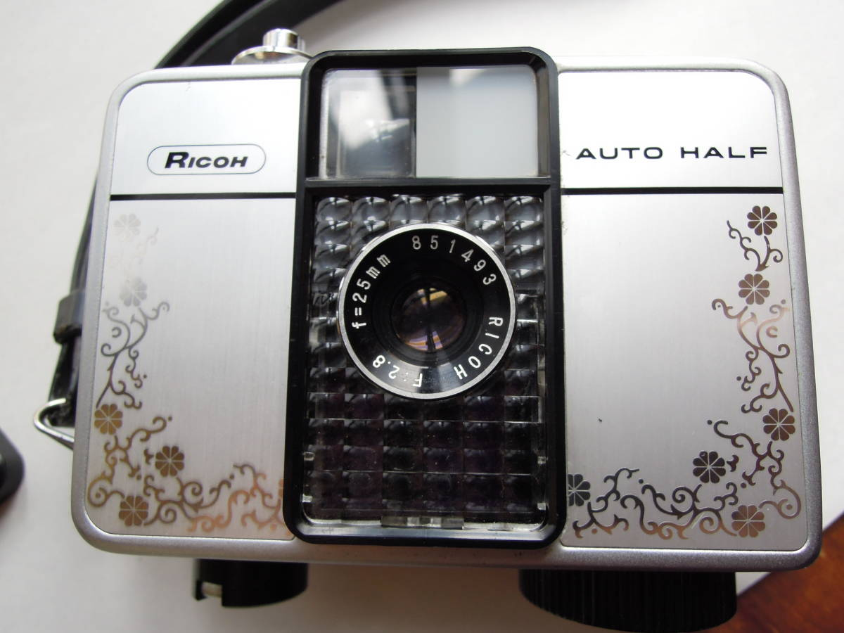 RICOH AUTO HALF リコーオートハーフ F:2.8/25mm/昭和レトロ