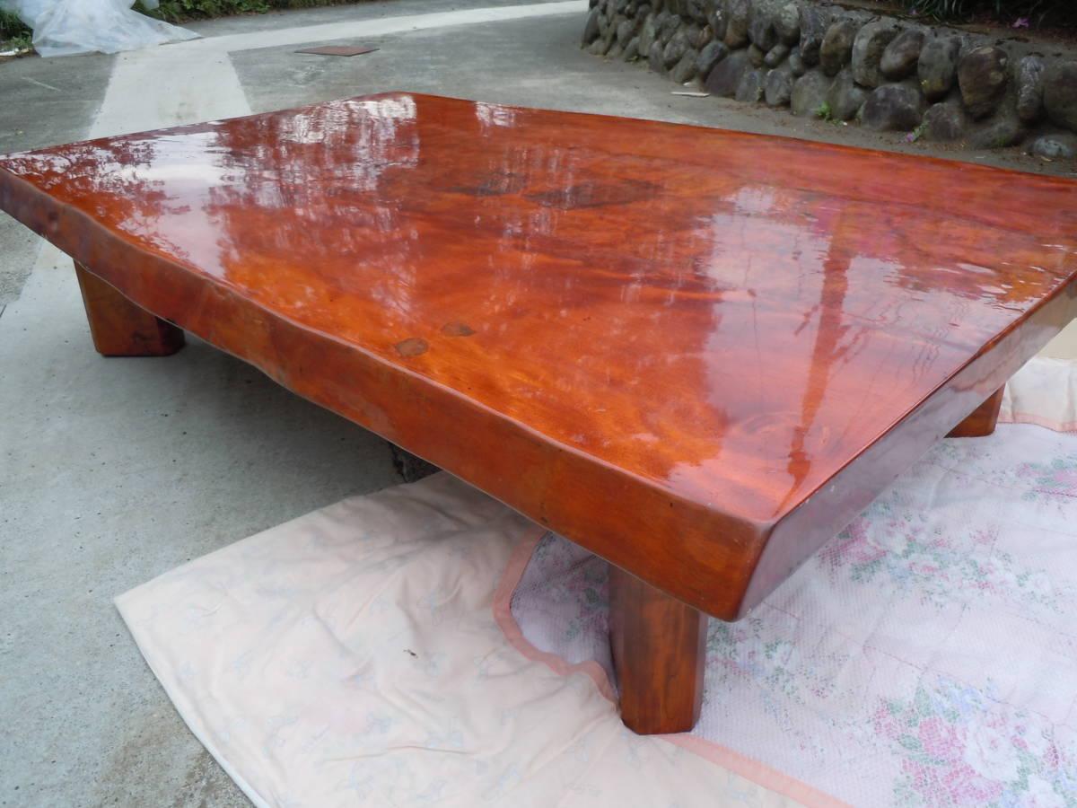 中古 最高級座卓 天然無垢一枚板 花梨 杢目有り ちゃぶ台 テーブル 【W152 x D90 x H33】 75kg