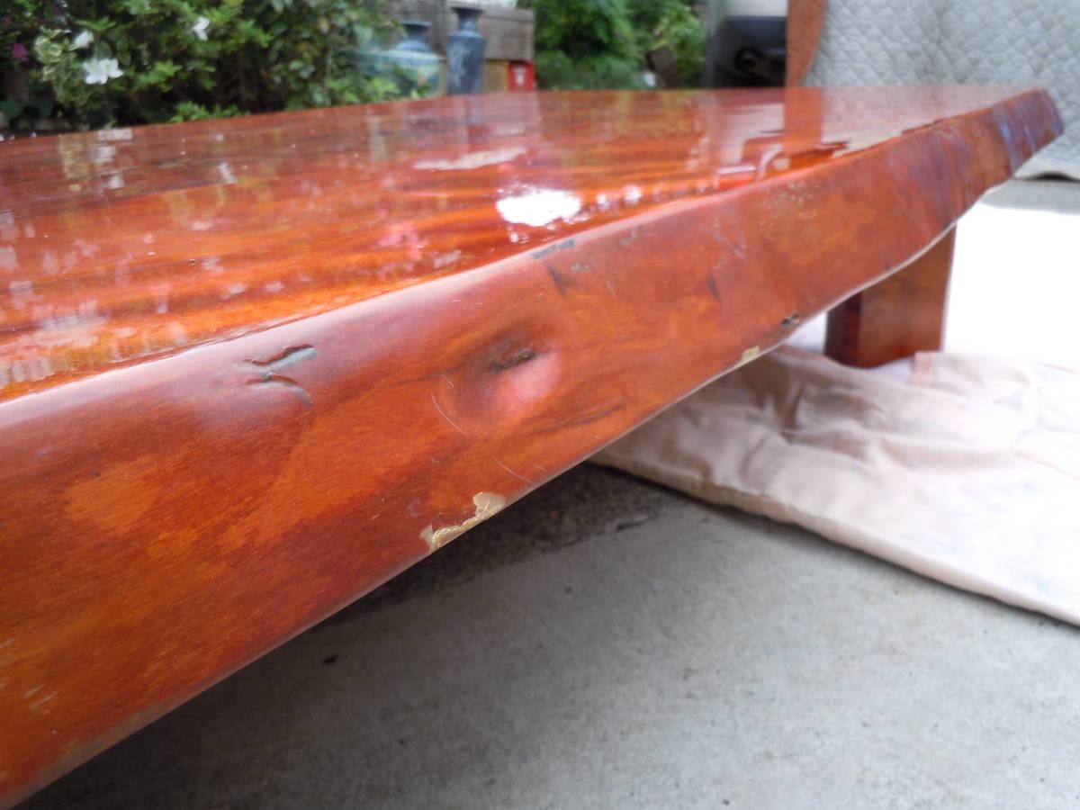 中古 最高級座卓 天然無垢一枚板 花梨 杢目有り ちゃぶ台 テーブル 【W152 x D90 x H33】 75kg_画像7