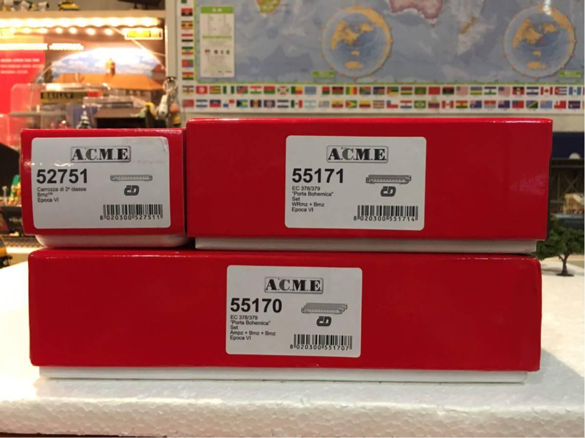 ACME 55170.55171.52751 CD チェコ客車6輌セット ★新品★_画像9
