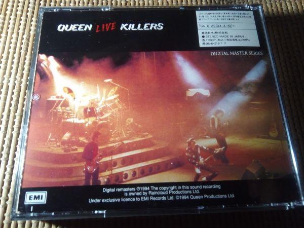 QUEEN - Live Killers 2CD_画像2