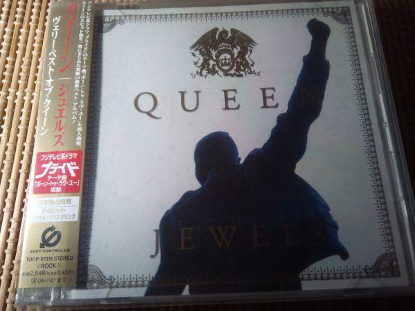 QUEEN - Jewels