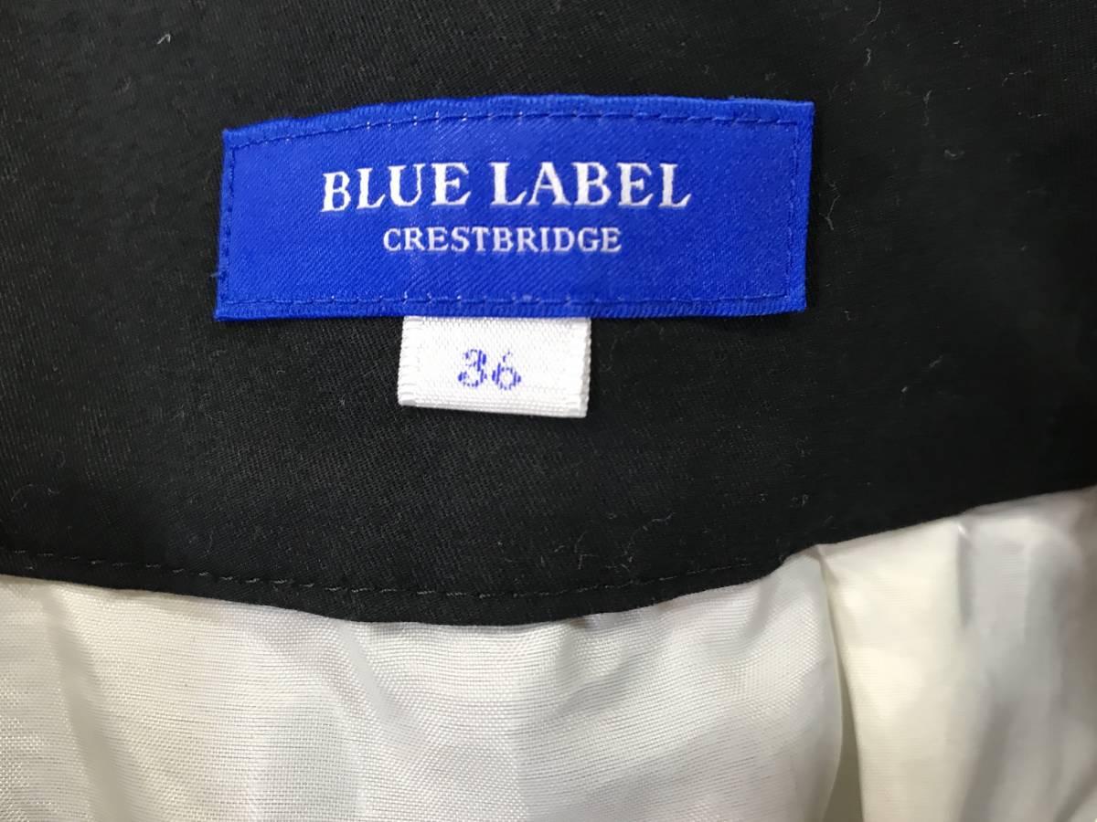 ブルーレーベル クレストブリッジ 美品 36 ロング スカート ミモレ 黒 チェック ゆったり バーバリー_画像4