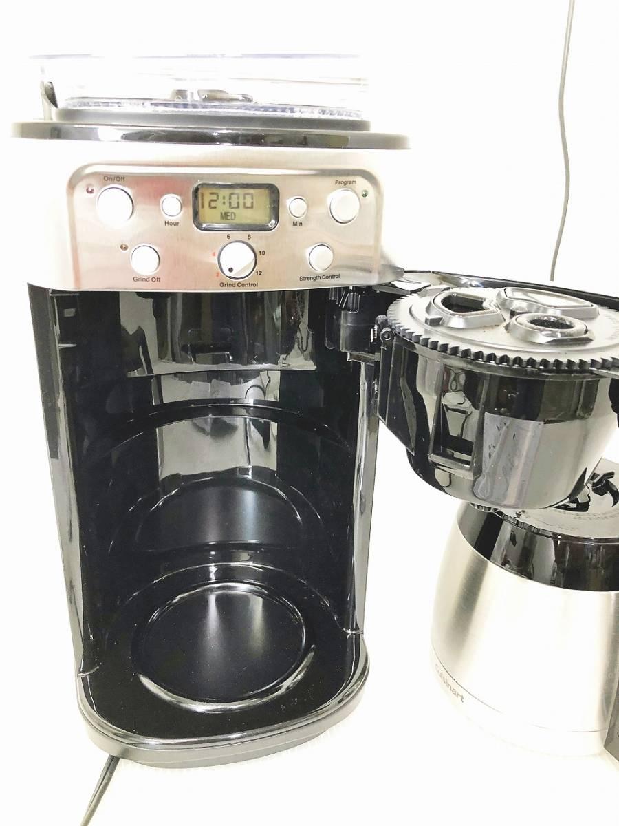CF4893a 12-cup オートマチックコーヒーメーカー ミル・タイマー付き全自動 DGB-900PCJ2 2018年製_画像2