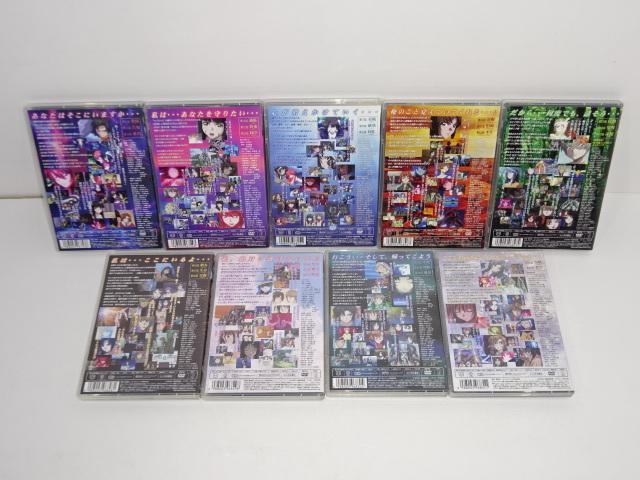 05YB☆蒼穹のファフナー DVD全9巻セット 中古_画像3