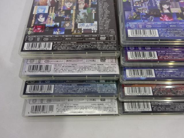 05YB☆蒼穹のファフナー DVD全9巻セット 中古_画像5