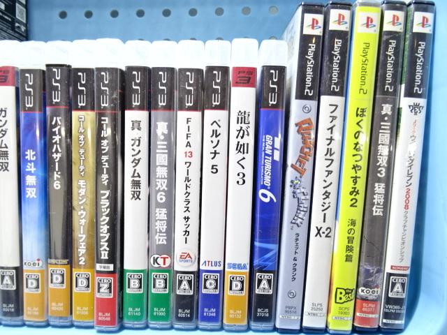 22JM☆PlayStation3 PlayStation2 プレステ3 プレステ2 ゲームソフト まとめて ジャンク_画像6