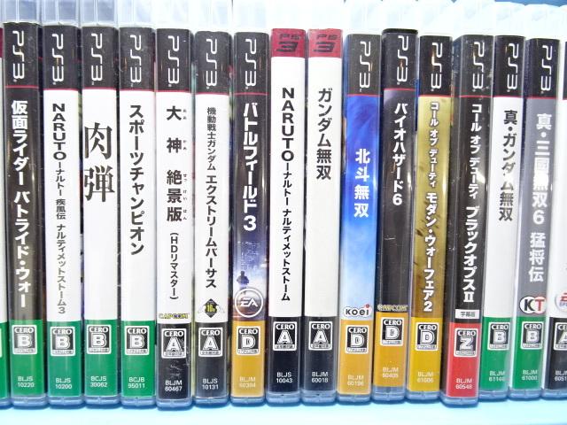 22JM☆PlayStation3 PlayStation2 プレステ3 プレステ2 ゲームソフト まとめて ジャンク_画像5