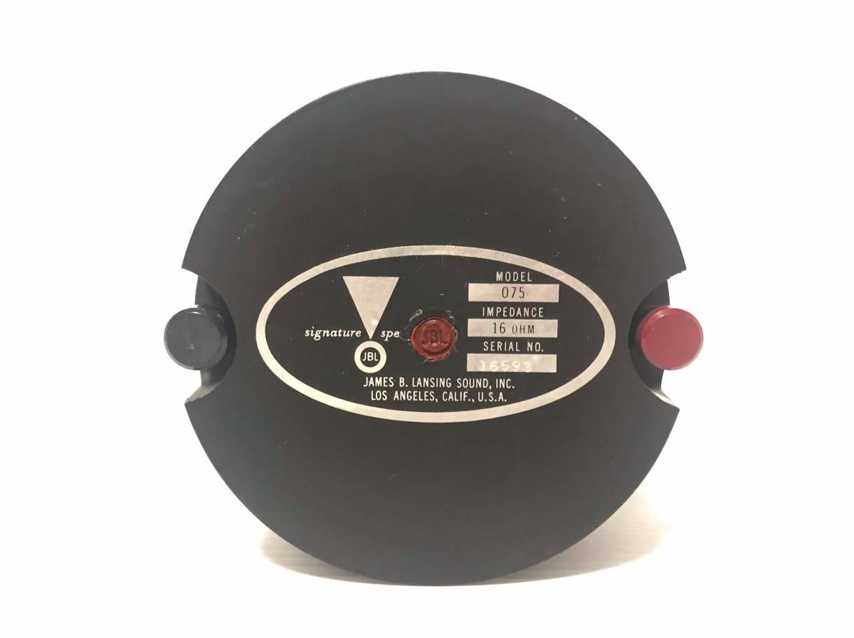 売り切り美品 JBL 075 16Ω トゥーイーター 初期型 赤封印 一つのみ 太端子 馬蹄付き_画像4
