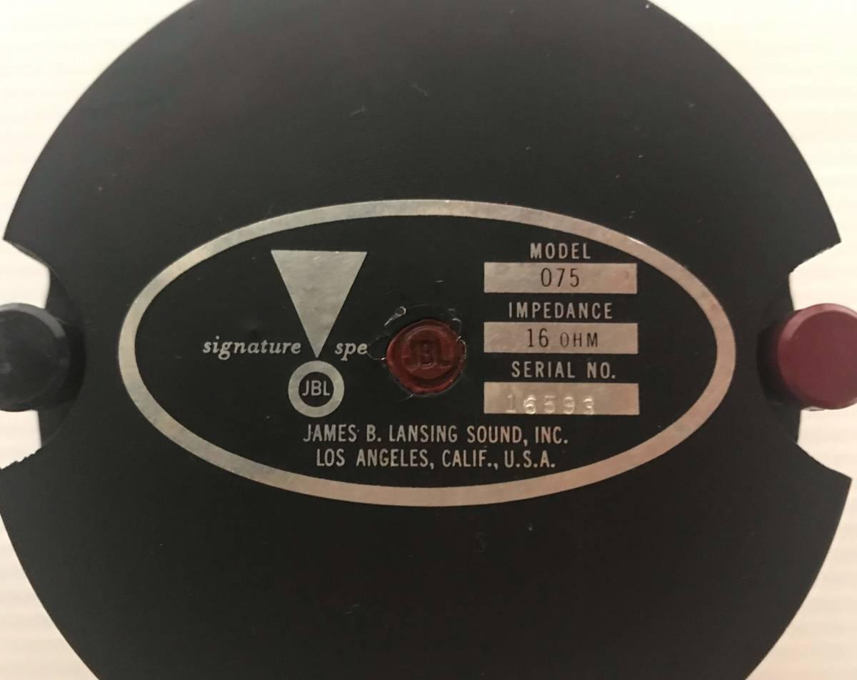 売り切り美品 JBL 075 16Ω トゥーイーター 初期型 赤封印 一つのみ 太端子 馬蹄付き_画像5