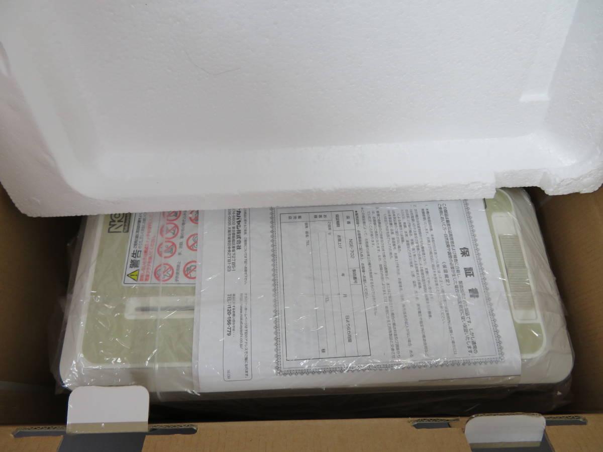 ナカバヤシ パーソナルシュレッダ NSE-702 ホワイト_画像9