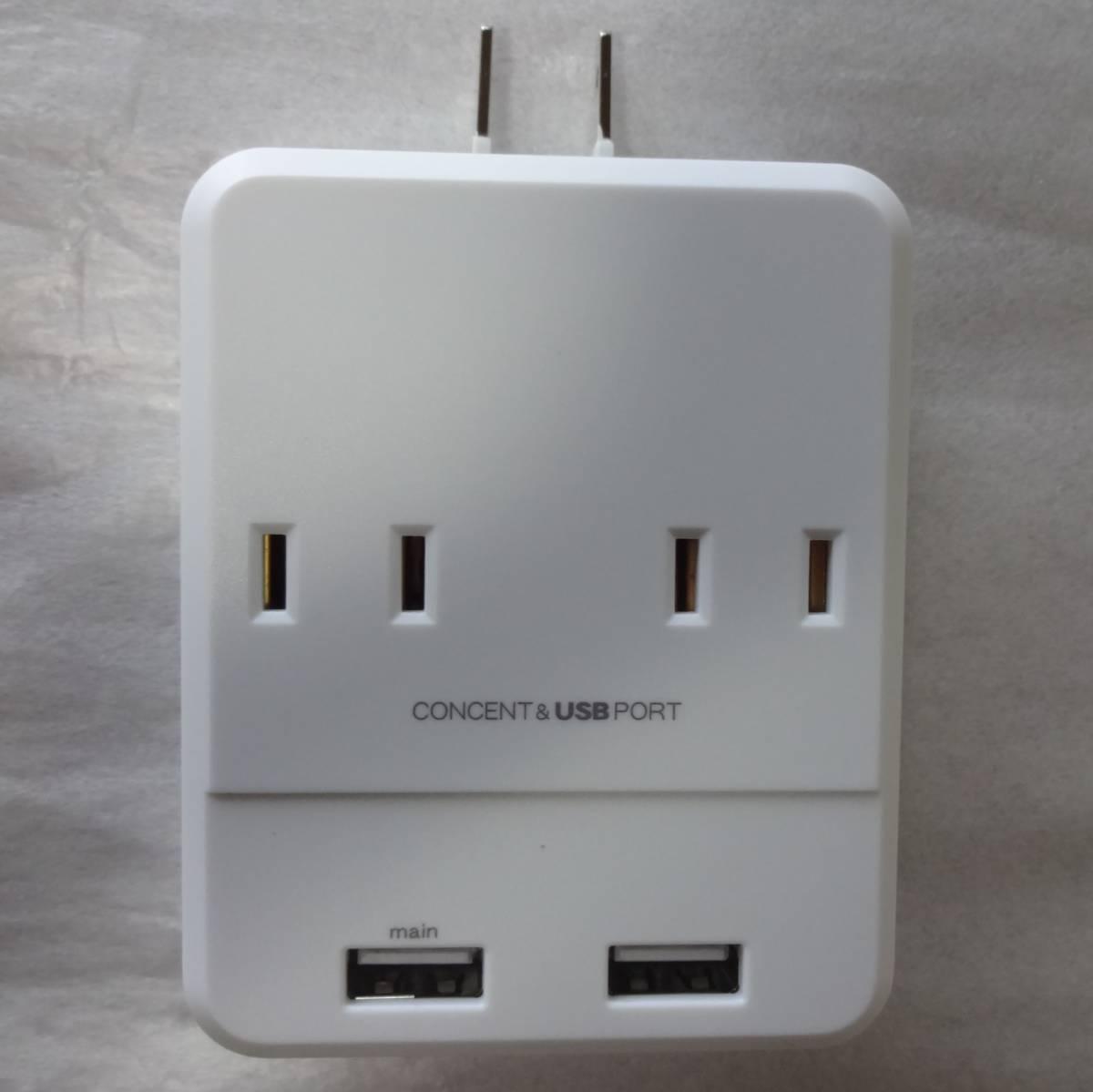 TOPLAND / トップランド USB急速充電2ポート + 雷ガード付き ACコンセント4個口 M4154W