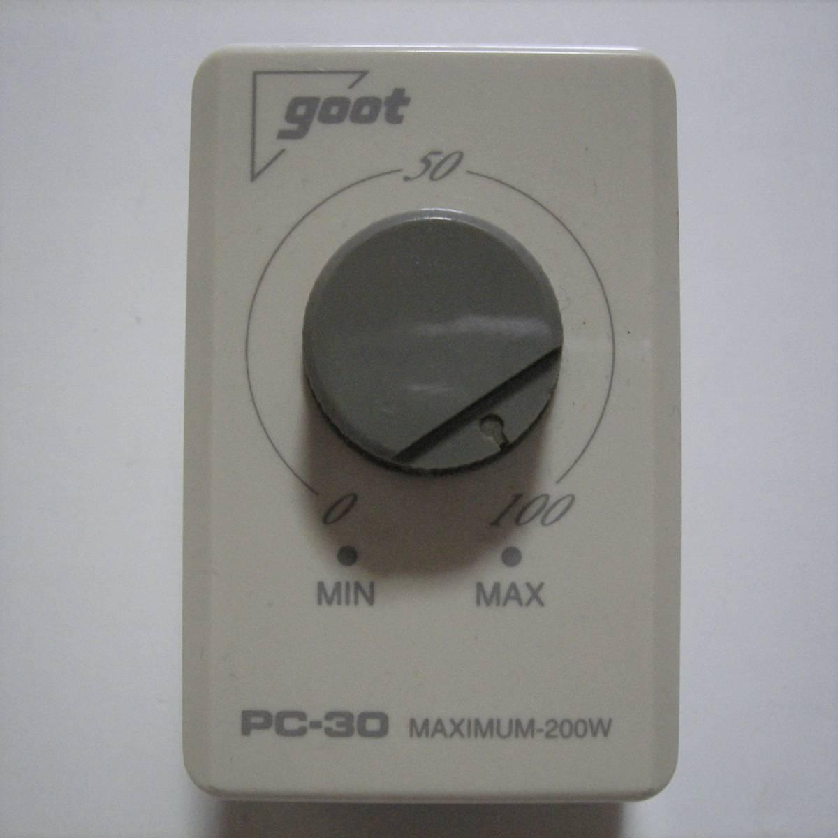 goot / 太洋電気産業 ライトコントローラー PC-30 廃番商品 半田ごてや白熱電球に対応