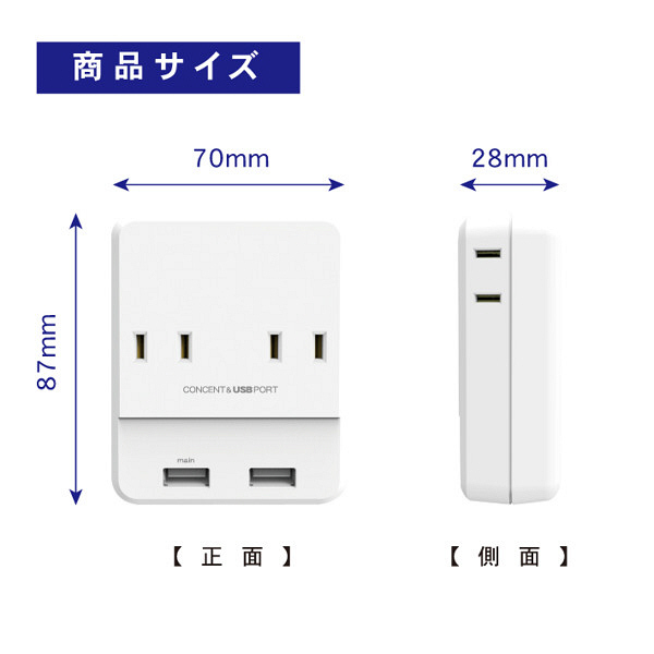TOPLAND / トップランド USB急速充電2ポート + 雷ガード付き ACコンセント4個口 M4154W_画像9