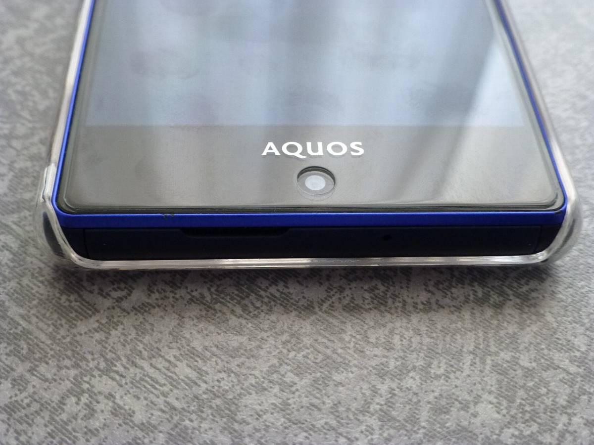 au AQUOS SERIE mini SHV33 中古 SIMロック解除済 ネットワーク利用制限○_画像7
