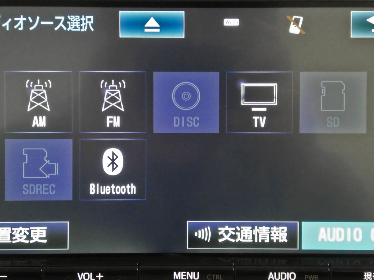 A-523 美品 トヨタ純正 NSZT-Y66T SDナビ Bluetooth 2017年秋_画像5