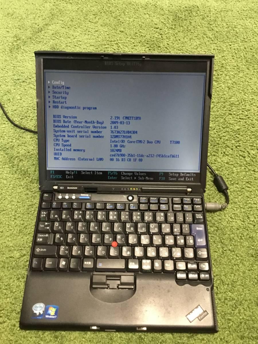 Thinkpad x61ジャンク HDDなし