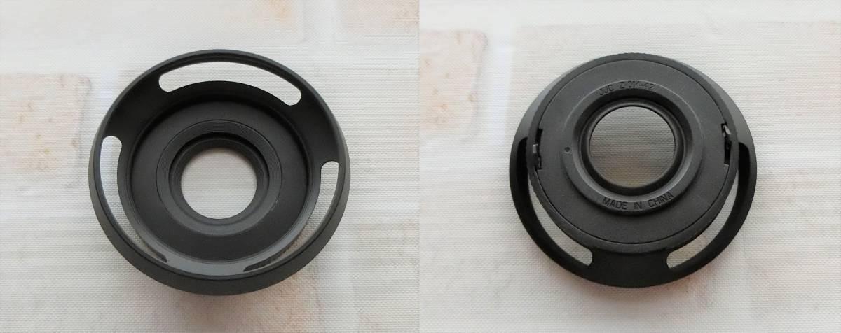 【新品/送料185円】OLYMPAS 黒 フード付き 自動開閉式レンズキャップ LC-37C-20 オリンパス E-M10 E-M5 E-M1 レンズ キャップ ブラック JJC_画像8