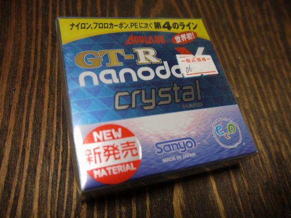 新品即決 送料140円 サンヨーナイロン APPLAUD GT-R nanodaX ナノダックス Crystal Hard 3号12lb 100m(06)