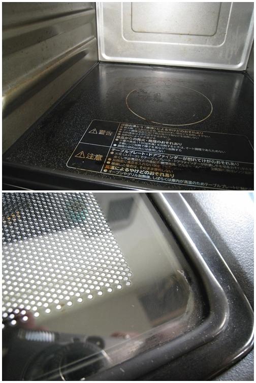 HITACHI/日立 オーブンレンジ MRO-NF6 2015年製 ホワイト 家電用品_画像10