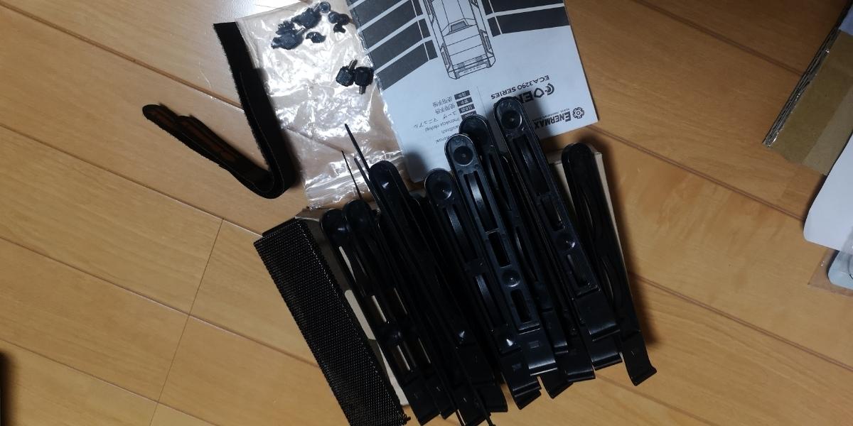 【電源セット】ENERMAX PCケース_画像8