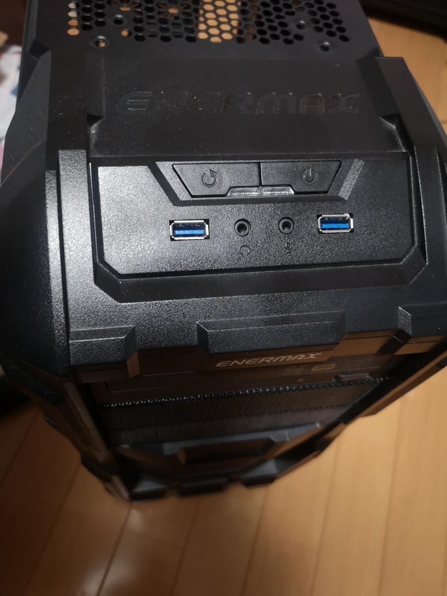 【電源セット】ENERMAX PCケース_画像3