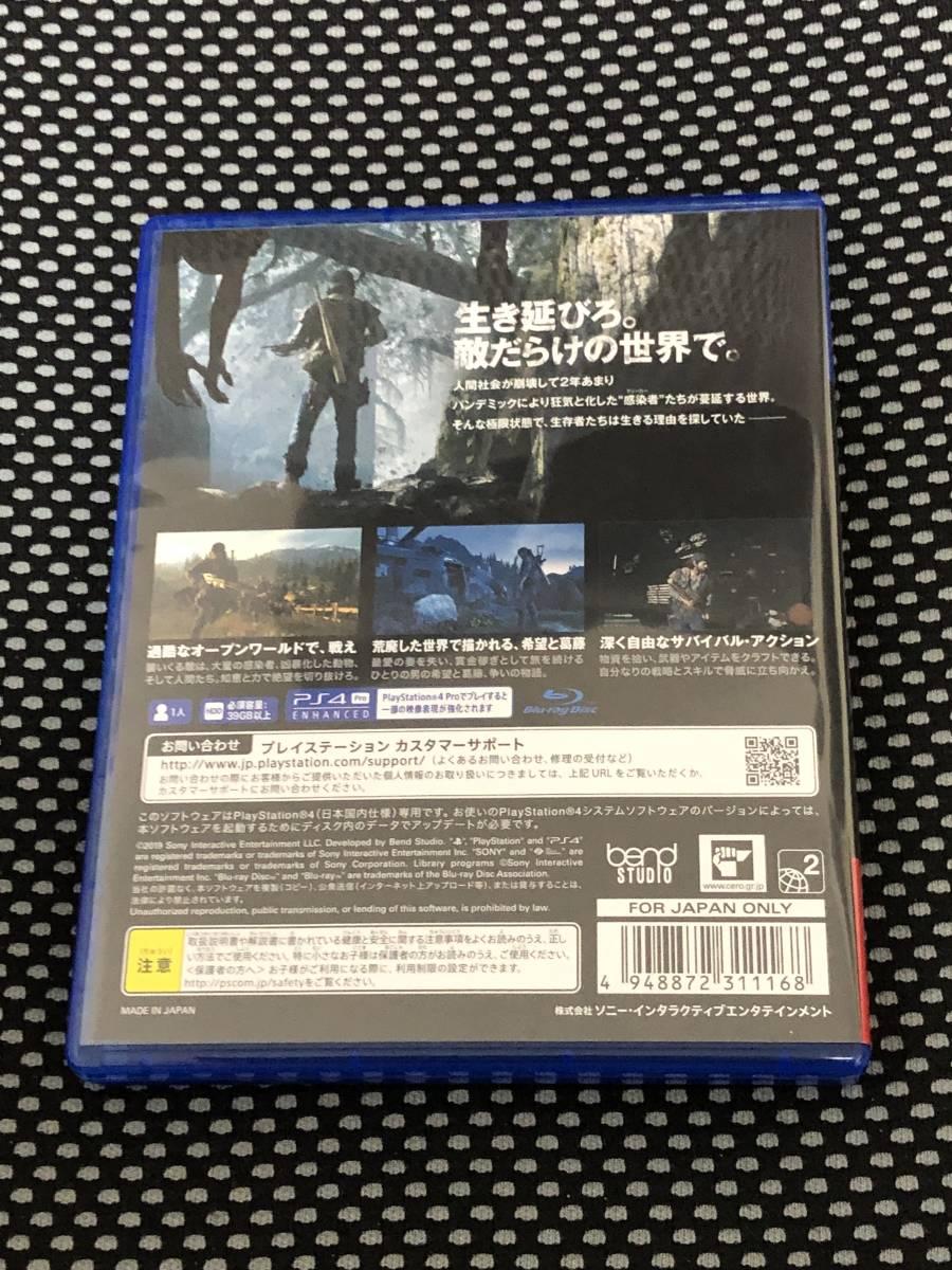 送料無料 PS4 Days Gone デイズゴーン 特典コード未使用 _画像3