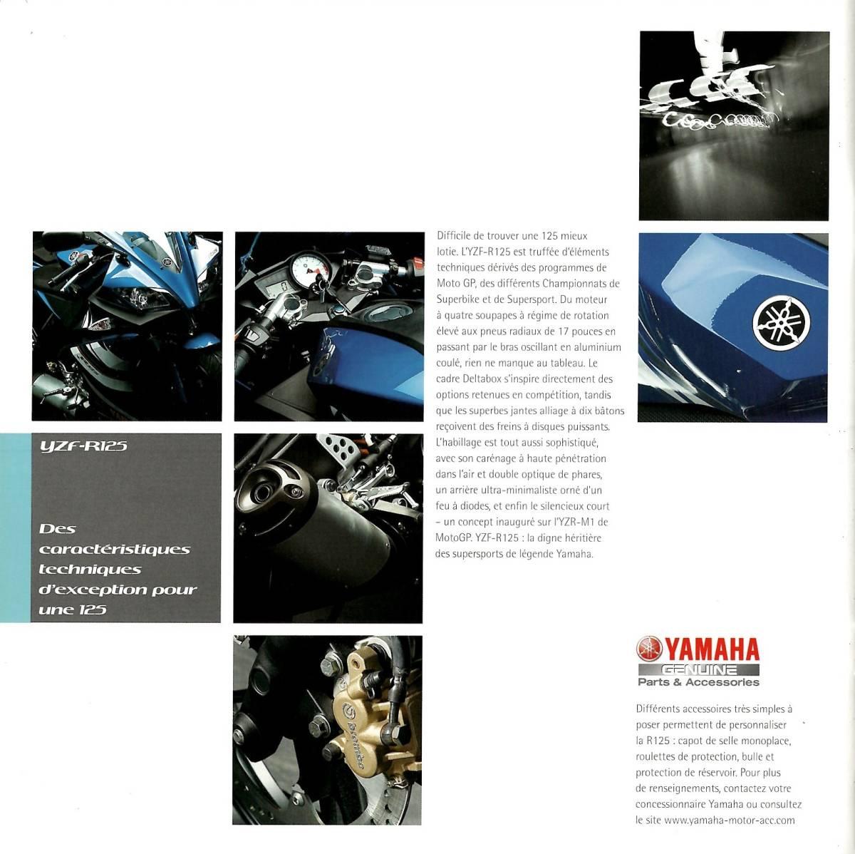 欧州版 ヤマハ 2008年 YZF-R125 カタログ。単品カタログはめったに出ないです。_画像9