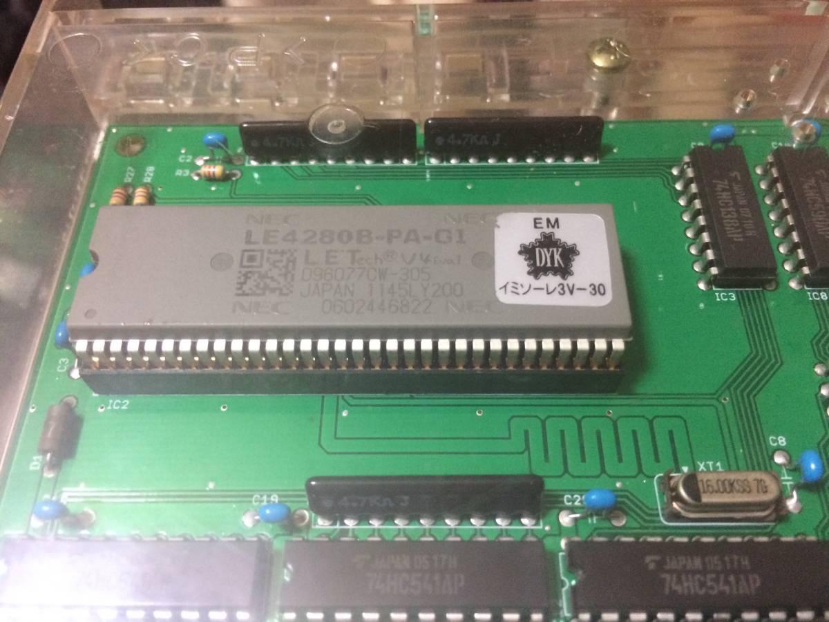 中古 載せ替えセット(リールドラムユニット・メイン/サブ基盤・パネル類) 5号機 エマ イミソーレ3V30 連チャンver. おまけコイン不要機付