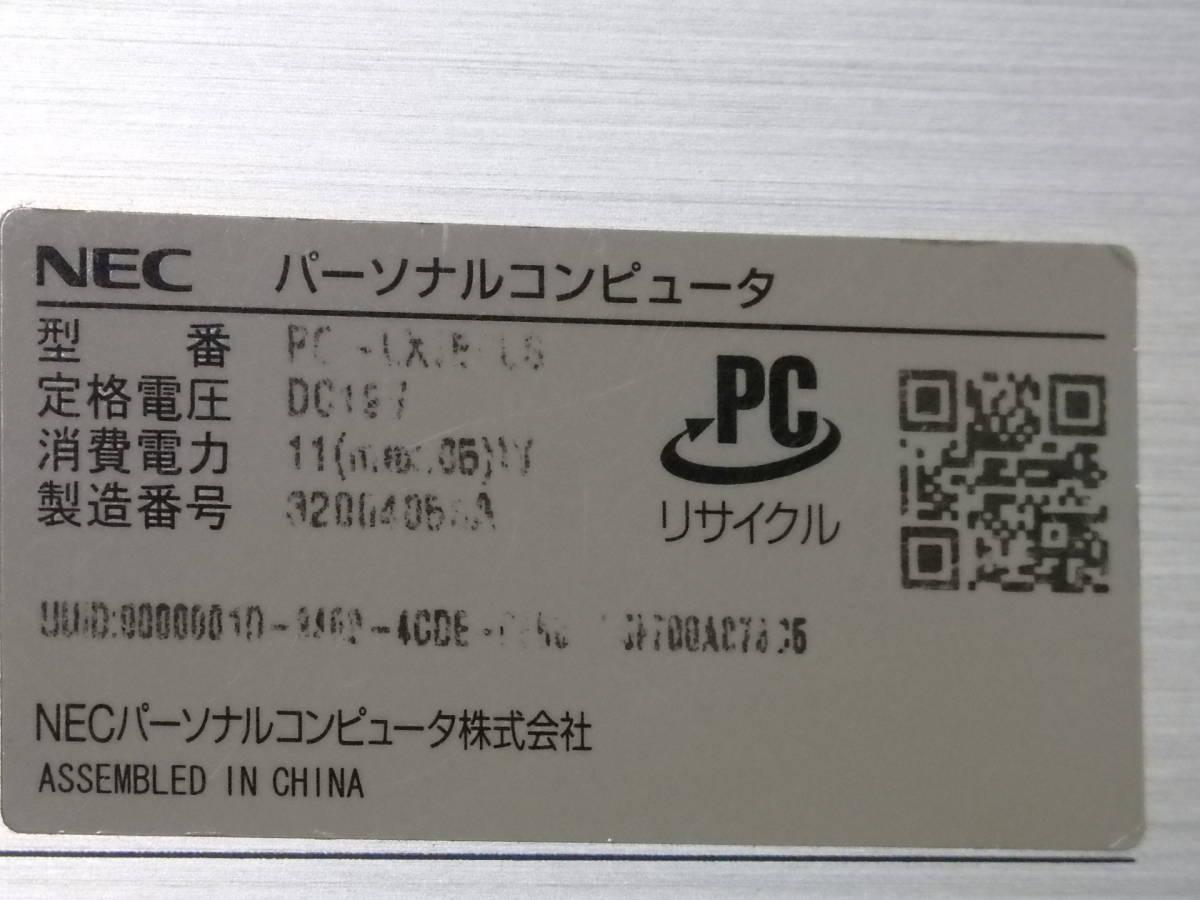 NEC LX750/L Win8 Core i7搭載 ノートPC ACアダプター/元箱付き ジャンク品/部品取り _画像7