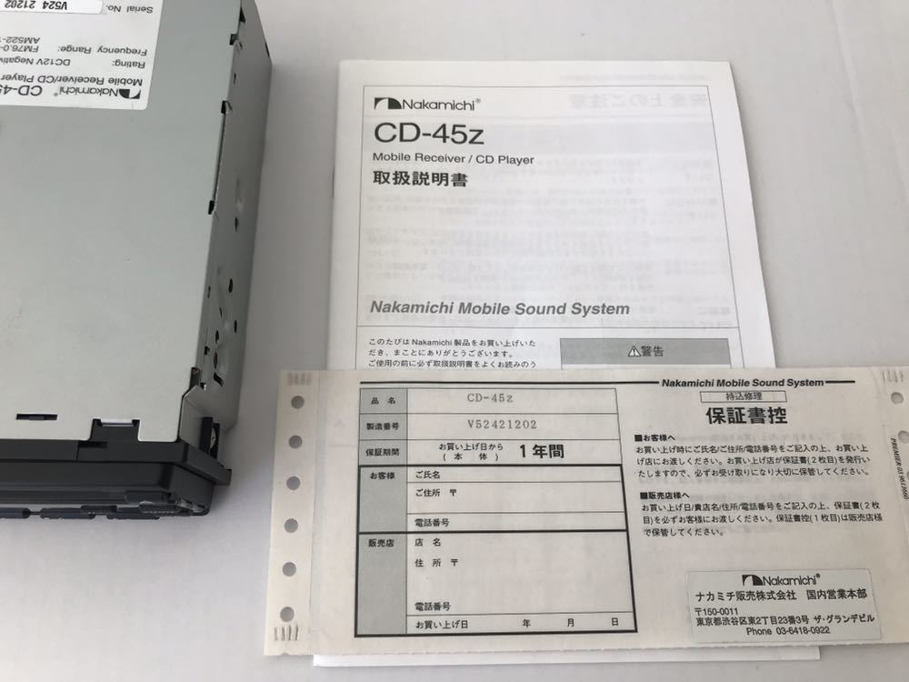 奇跡の未使用! ナカミチ CD-45Z CDプレーヤー デッキ 当時物 取扱説明書 保証書控付き日本仕様 Nakamichi W124 空冷ポルシェ 964 993 旧車_画像3