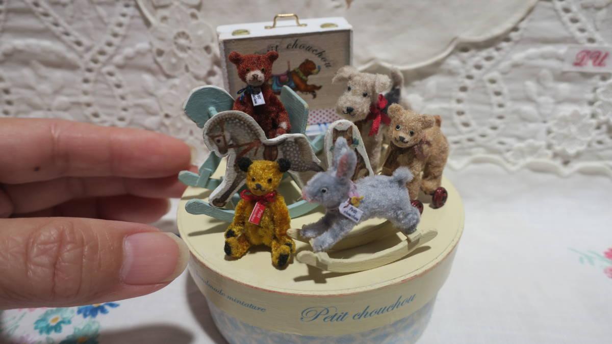 *handmade・ミニチュア*teddy bear&vintage toy set*ロッキングホース&テリア
