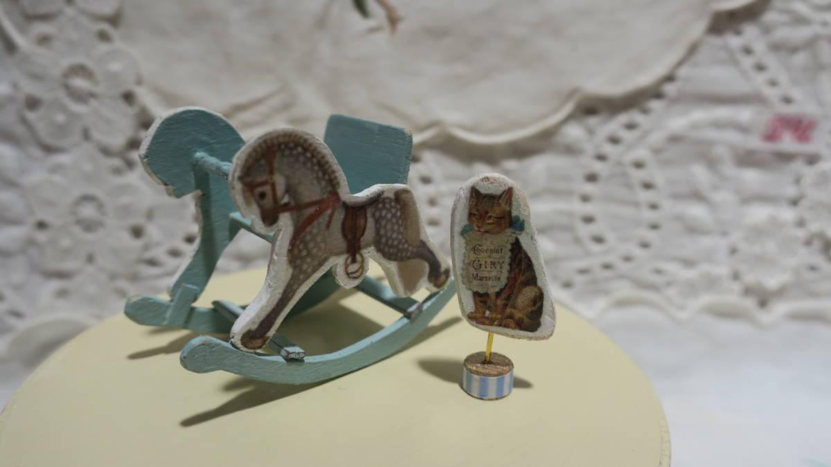 *handmade・ミニチュア*teddy bear&vintage toy set*ロッキングホース&テリア_画像5
