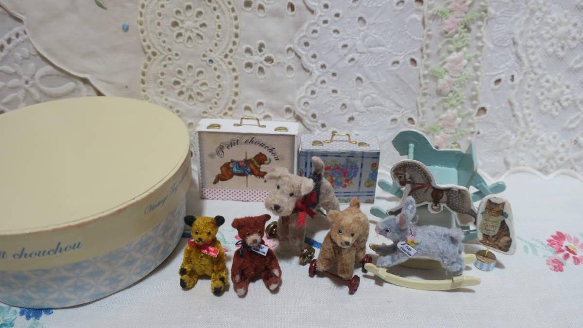*handmade・ミニチュア*teddy bear&vintage toy set*ロッキングホース&テリア_画像9