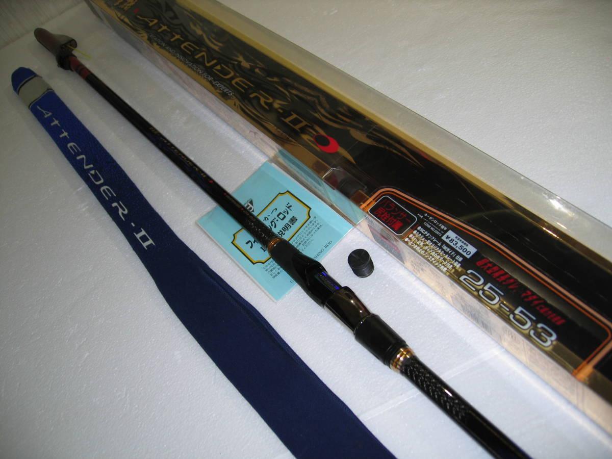 がまかつ gamakatsu がま磯 ATTENDER アテンダーⅡ II 2 2.5-53 2.5 53 美品 使用回数1回 おまけ付き