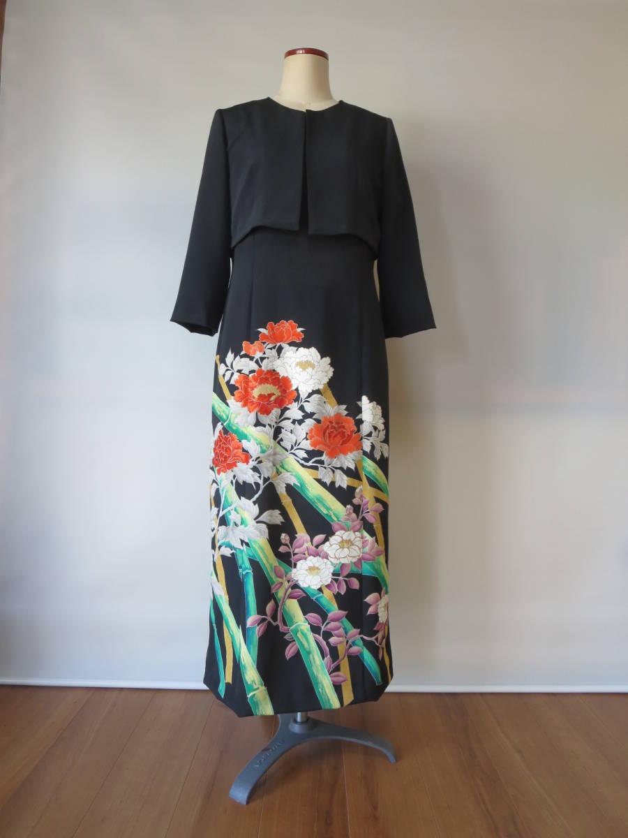 着物リメイク アンサンブル ボレロ ミディ丈ワンピース 留袖 未仕立て 京友禅 大きいサイズ Lサイズ P026