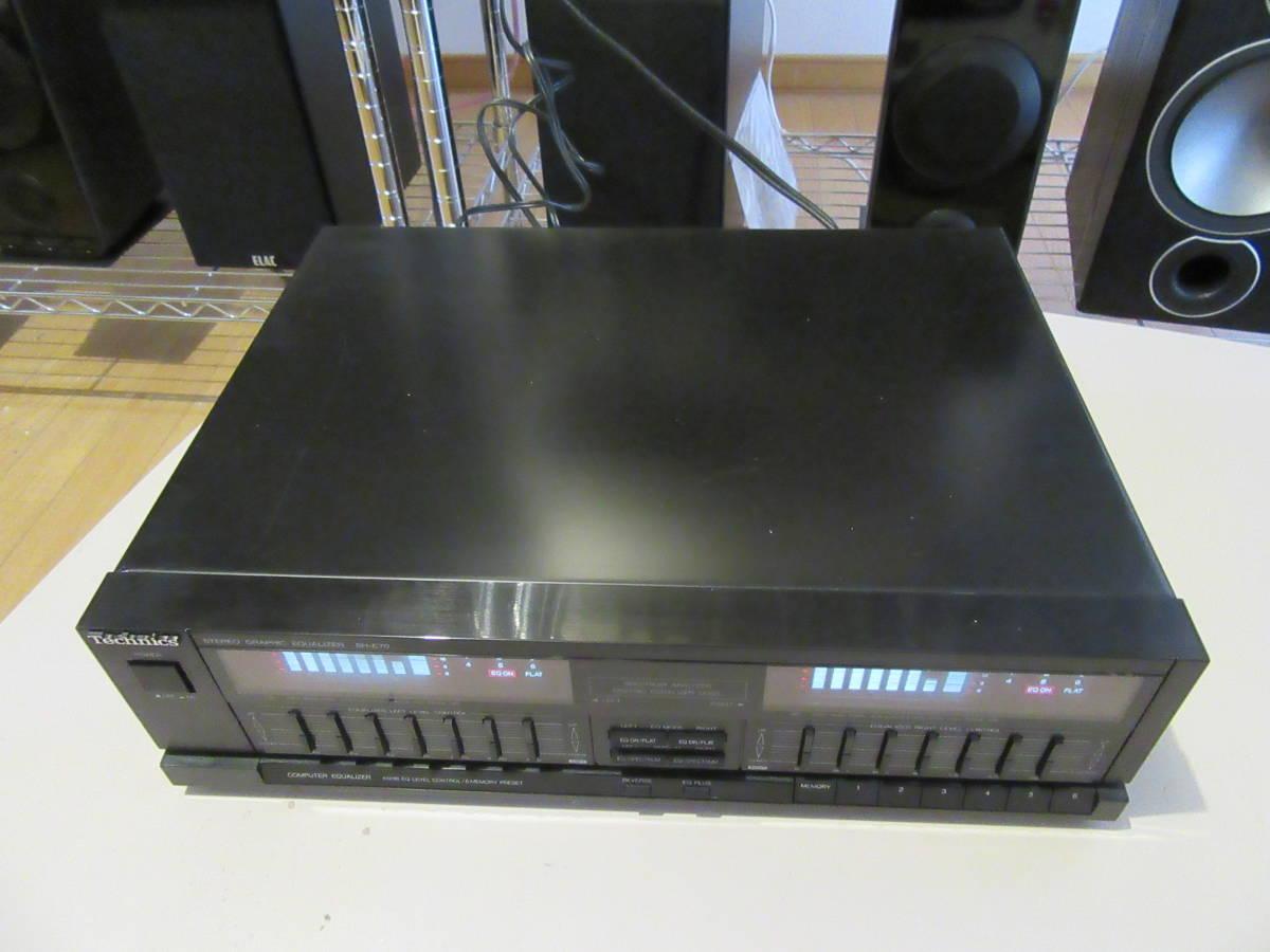 Technics SH-E70A 7バンド ステレオグラフィックイコライザー スペアナ表示 中古品 内部清掃 接点洗浄 メンテナンス施行済み 動作品_画像5