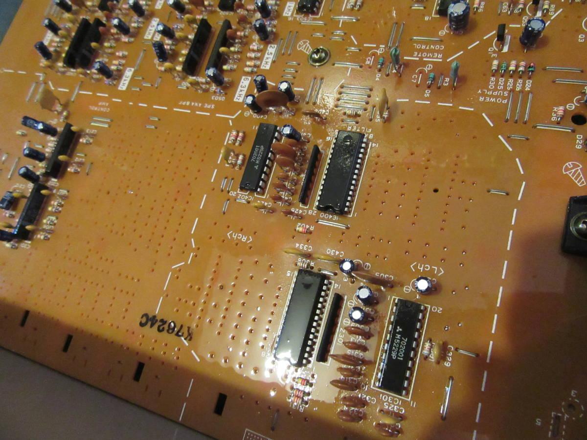 Technics SH-E70A 7バンド ステレオグラフィックイコライザー スペアナ表示 中古品 内部清掃 接点洗浄 メンテナンス施行済み 動作品_画像10