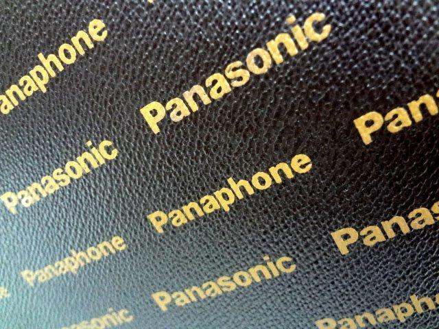未使用 / 非売品 ■ Panasonic パナソニック ビジネスバック アタッシュケース Panasonic / Panaphone ■_画像2