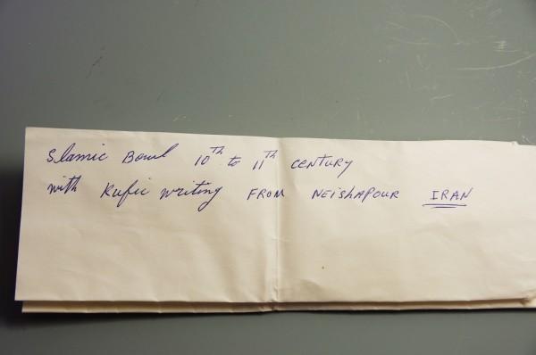 【遺産処分】【165】古代ペルシャ・クーフィー文字皿[美術・骨董]_画像6